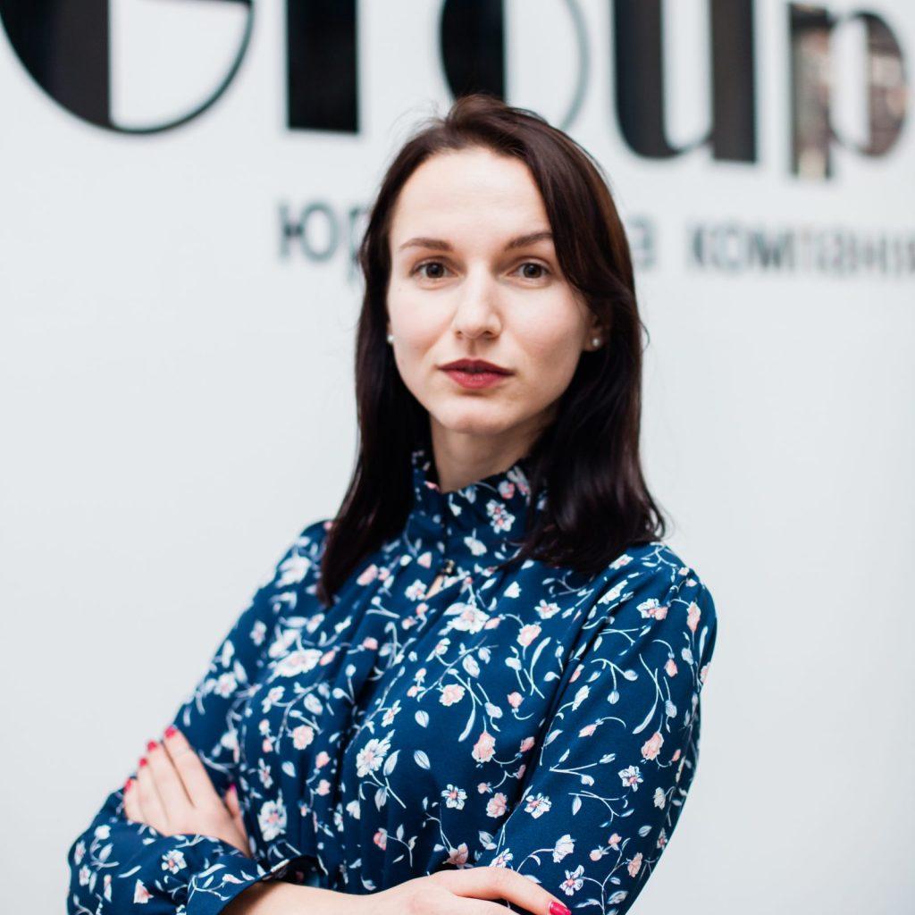 Щадей Надія Василівна - Адвокат в Івано-Франківську | ЮК LegalGroup
