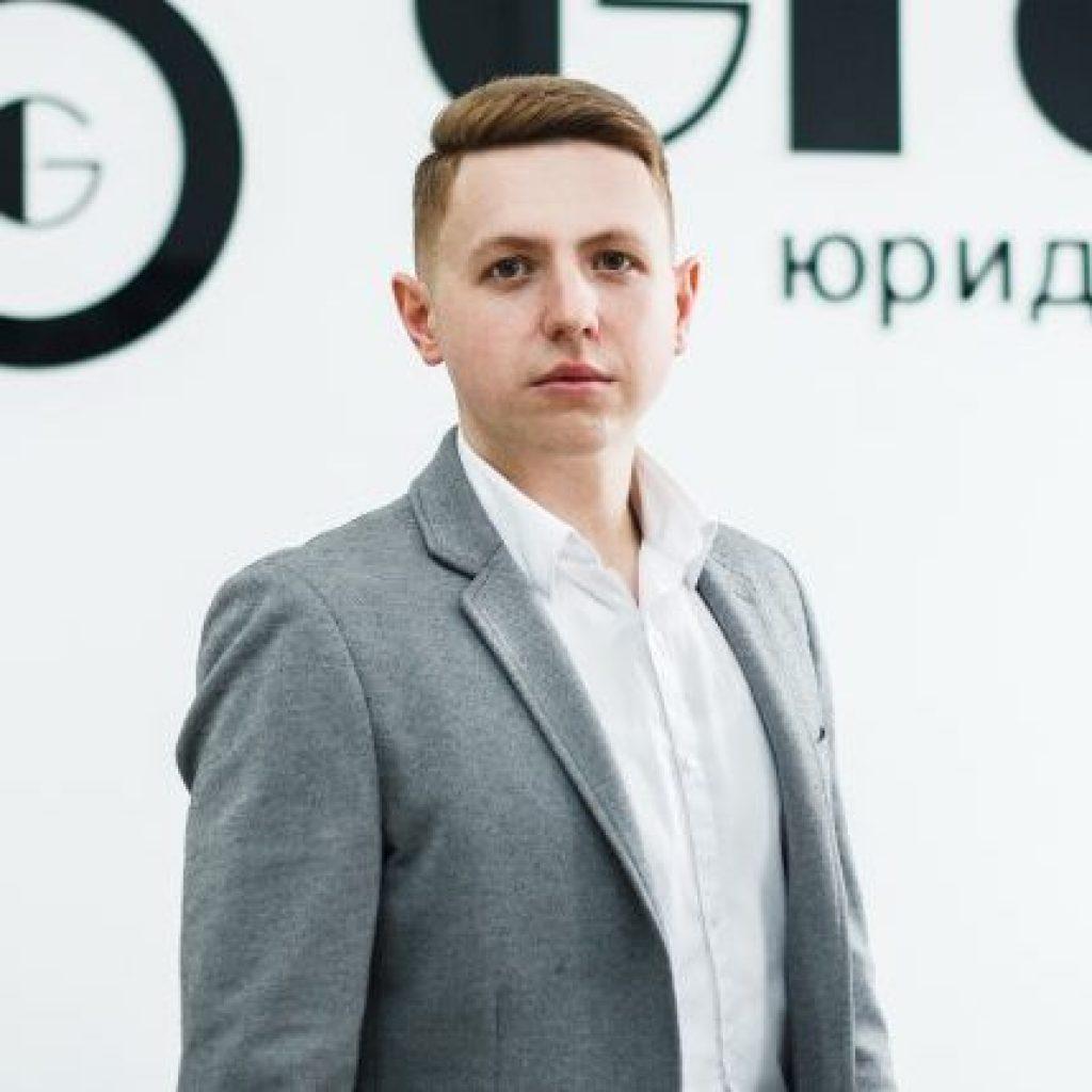 Геник Андрій Васильович